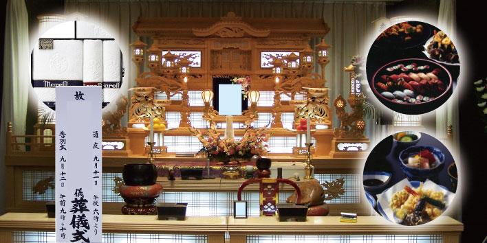 白木祭壇+料理
