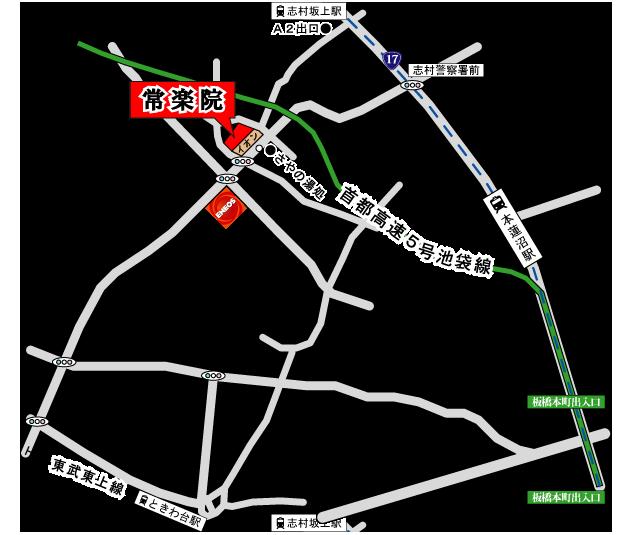 常楽院ホールアクセス地図