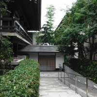 南蔵院福聚殿-外観