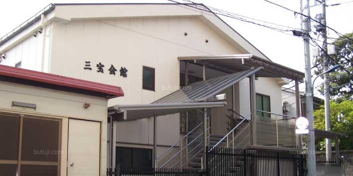 無量寺 三宝会館-外観