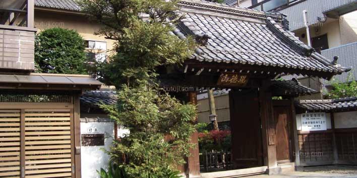 妙見寺 檀信徒会館-外観
