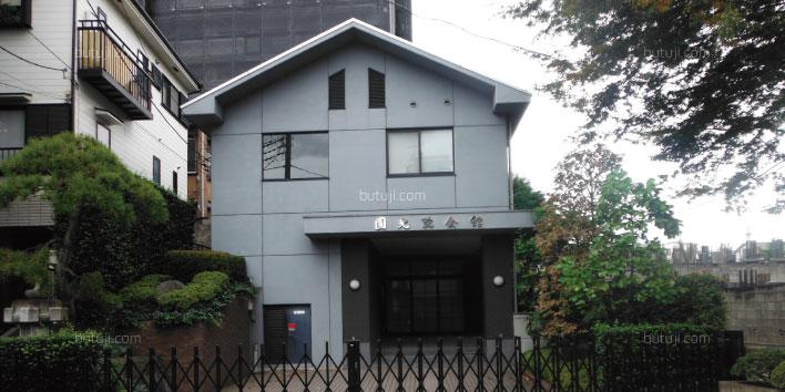 円光院会館-外観