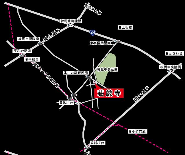 荘厳寺光明堂アクセス地図
