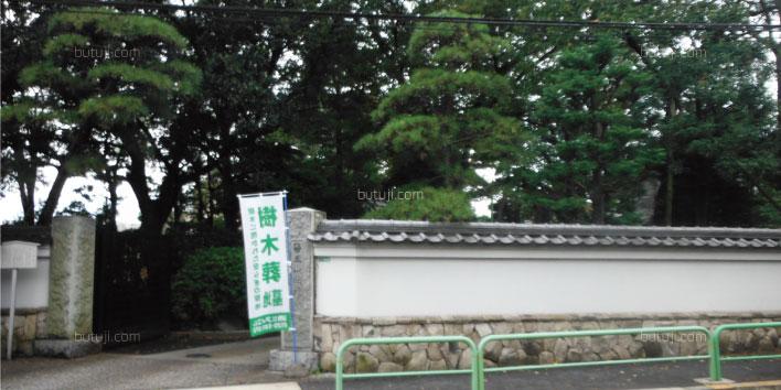 荘厳寺光明堂-遺族控室